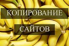 Подберу красивый домен для вашего бизнеса 16 - kwork.ru