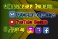 Создаю красивые и приятные логотипы для групп из соц.сетей 10 - kwork.ru