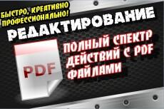 Сделаю три круглых логотипа 21 - kwork.ru