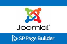 Лендинг на cms Joomla 49 - kwork.ru