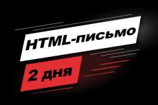 Создам Insta landing -Индивидуальное оформление для вашего Instagrama 19 - kwork.ru