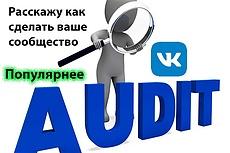 Создам обложку для видео 23 - kwork.ru