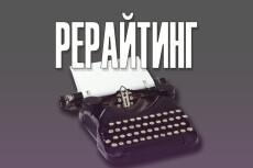 Оформление для вашего канала на YouTube 18 - kwork.ru