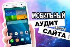 Улучшение поведенческих факторов при помощи ифрейм трафика 23 - kwork.ru