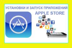 Сделаю качественный логотип по шаблону за 20 минут 20 - kwork.ru