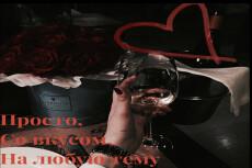 Оформление группы вконтакте - обложка сообщества 13 - kwork.ru