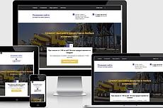 Сайт - Обслуживание и строительство бассейнов 5 - kwork.ru