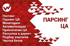 Дизайн аккаунта Инстаграм 15 - kwork.ru