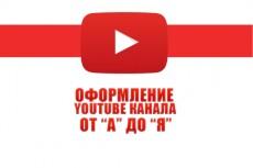 Набор текста из любого источника 4 - kwork.ru