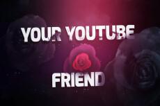Красочная Шапка + Превью для видео + Логотип для YouTube канала 40 - kwork.ru