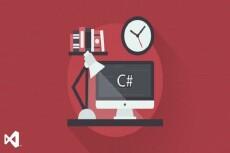 Консультации по программированию 13 - kwork.ru