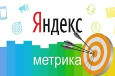 Репетитор по русскому и математике 1-4 класс 15 - kwork.ru