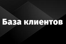 Соберу номера телефонов вашей ЦА 5 - kwork.ru