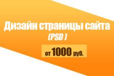 Баннер и логотип для оформления группы в ВК 18 - kwork.ru