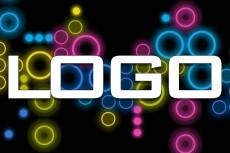 Изготовлю Логотип 12 - kwork.ru
