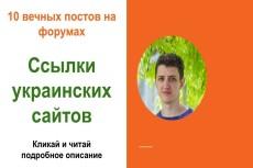 Сервис фриланс-услуг 226 - kwork.ru