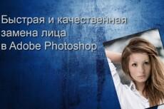 Наберу текст 6 - kwork.ru