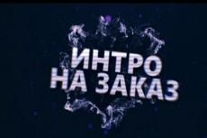 Сделаю монтаж видео 25 - kwork.ru