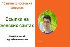 Сервис фриланс-услуг 98 - kwork.ru