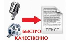 Выполню сверку расчетов с контрагентом 6 - kwork.ru
