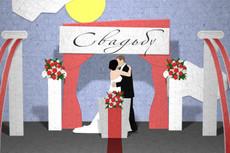 Видеоприглашение на свадьбу #11 - светлая романтика 13 - kwork.ru