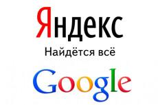 Парсим  Google на любую фразу или слово 8 - kwork.ru