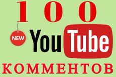 1000 Youtube просмотров с бонусами 32 - kwork.ru