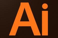 Сделаю один логотип 3 - kwork.ru
