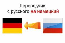Стеклянные конструкции 9 - kwork.ru