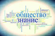 Помогу со сдачей экзамена для получения сертификата Яндекс.Директ 5 - kwork.ru