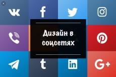 Smm новости для соц сетей. Коллекция постов с вашим лого 8 - kwork.ru
