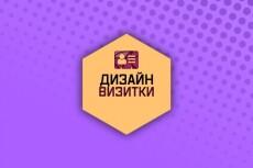 Перевод в текст. Аудио и видео до 60 минут 3 - kwork.ru