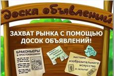 Напечатаю текст в текстовом редакторе с картинок, фото, сканов 3 - kwork.ru