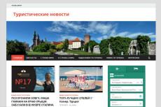 Готовый сайт по выдаче кредитов, займов для вас, адаптивный + бонус 34 - kwork.ru