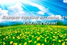 Видеомонтаж 13 - kwork.ru