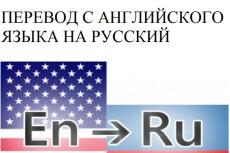 Подготовка договоров, соглашений 5 - kwork.ru