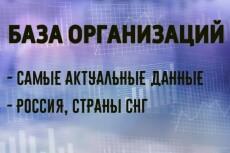 Ретушь изображений 3 - kwork.ru