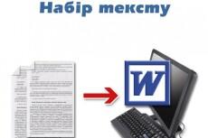 Придумаю названия для учреждений и сайтов 6 - kwork.ru