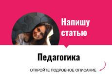 Сервис фриланс-услуг 170 - kwork.ru