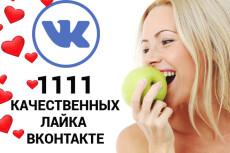50 установок приложения в Play Market 22 - kwork.ru
