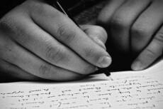 Напишу уникальный текст, копирайт или рерайт 7 - kwork.ru