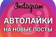 50 Ads шаблонов для Instagram для продвижения товаров и услуг 17 - kwork.ru