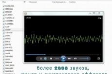Простой видеомонтаж до 30 мин 4 - kwork.ru