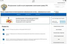 3 комплекта бухгалтерских документов - 3 счёта, 3 акта, 3 сч.фактуры 26 - kwork.ru