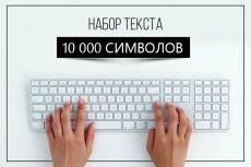 Создам листовку, флаер 15 - kwork.ru