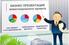 Соберу ссылки на видео с Ютуб 5 - kwork.ru