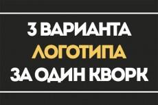 Нарисую красивый баннер для вашего сайта или соц. сети 12 - kwork.ru