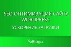 Сбор базы + реклама на форумах 26 - kwork.ru