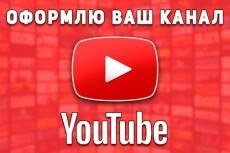 Сделаю качественное коммерческое предложение 5 - kwork.ru