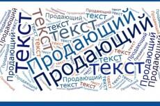 Разработаю прототип сайта(Создание макета, верстка, программирование) 12 - kwork.ru